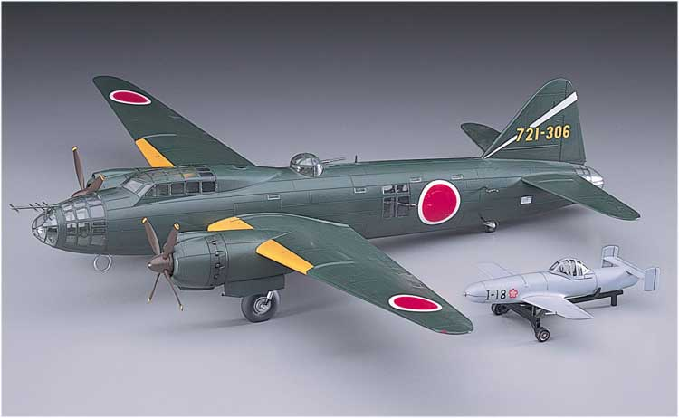 G4M2E Attack Bomber Betty 1/72