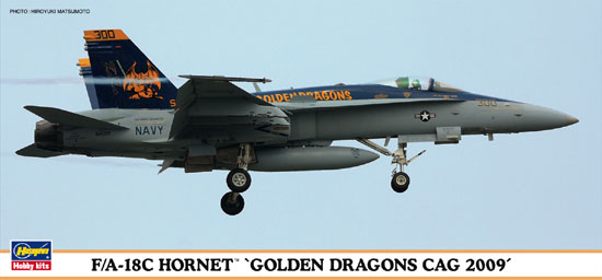 F/A-18C GOLDEN DRAGON 1/72