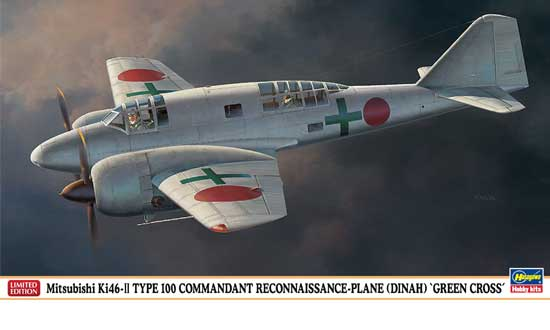 KI46 Dinah Green Cross 1/72