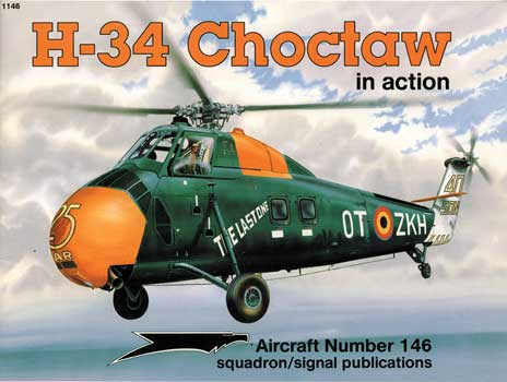 H-34 CHOCTAW IN ACTION
