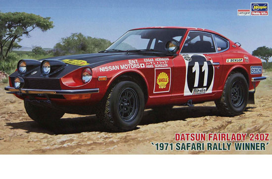 Fairlady 240Z Safari Rally1/24