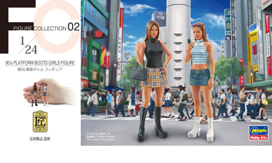 90's PLATFORM BOOTS GIRLS FIGURE 1/24