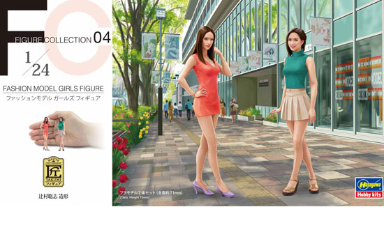 FASHION MODEL GIRLS FIGURE 1/24