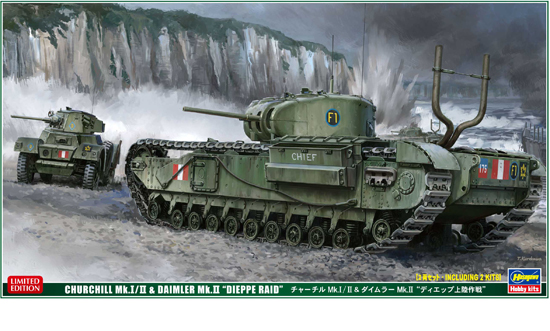 Combo Churchill/Daimler 1/72