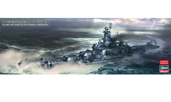 U.S. BATTLESHIP USS SOUTH DAKOTA