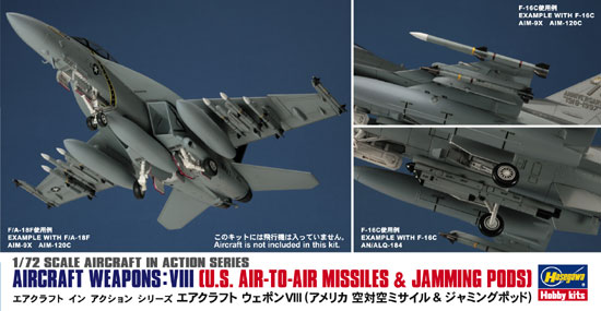 1/72  AIRCRAFT WEAPONS: VIII