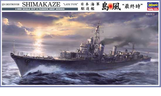 IJN Destroyer Shimakaze 1/350