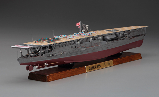 IJN AKAGI FULL HULL 1/700