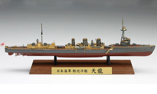 TENRYU Full Hull 1/700