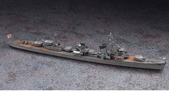 IJN Destroyer HAYANAMI 1/700