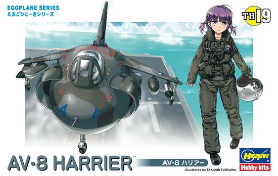 EGG AV-8 HARRIER