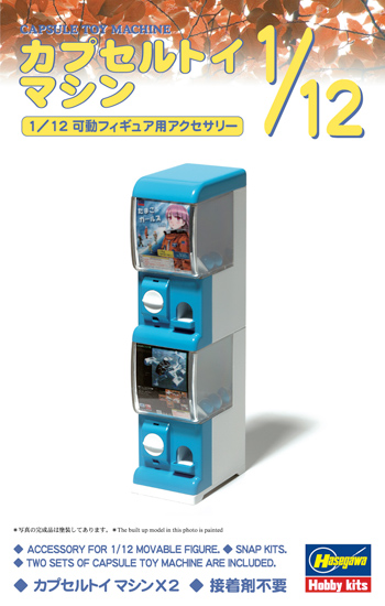 CAPSULE TOY MACHINE 1/12