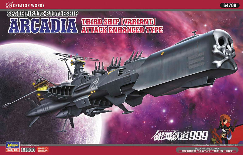 Space Pirate Battleship Arcadia 3rd 1/1500