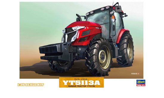YANMAR TRACTOR YT5113A 1/35