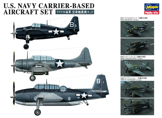 AVIONS US EMBARQUES 1/350