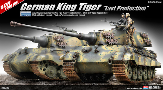 King Tiger Last Production1/35