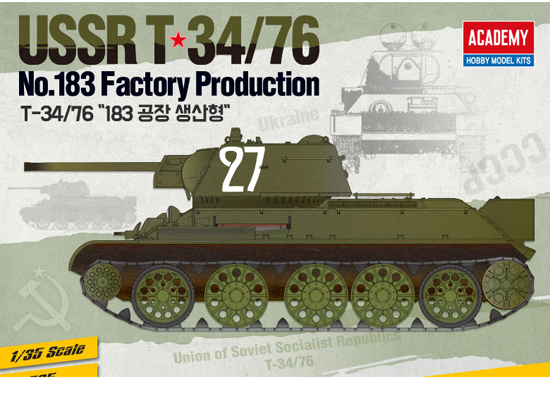 USSR T-34/76 N° 183 Fact. P.