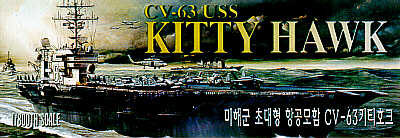 USS KITTY HAWK   1/800