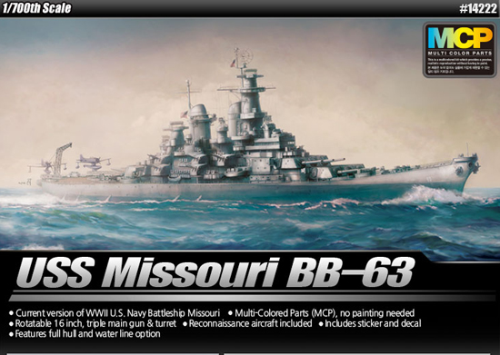 USS Missouri BB-63 MCP 1/700