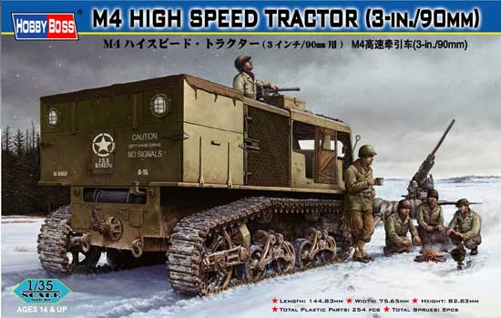 M4 High Speed Tractors...1/35