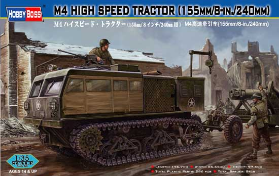 M4 High Speed Tractors... 1/35