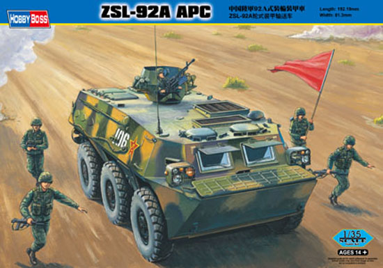 Chinese ZSL-92A APC 1/35