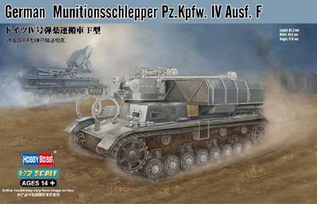 MUNITIONSCHLEPPER 1/72