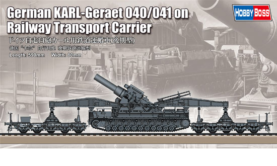German KARL-Geraet 040/041 on Railway 1/72