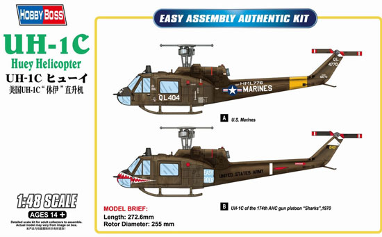 UH-1C Helicopter 1/48