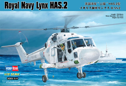 ROYAL NAVY LYNX HAS.2  1/72