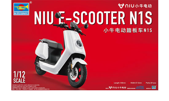 NIU E-SCOOTER N1S version blanche