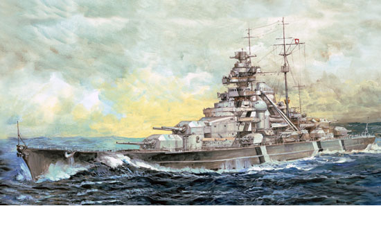 Top Grade German Bismarck 1/700