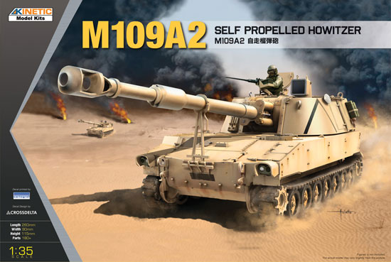 M109A42 Howitzer 1/35