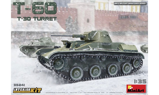 T-60 (T-30 Turret) INTERIOR KIT
