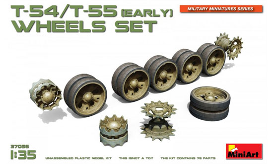 T-54, T-55 Wheels Set