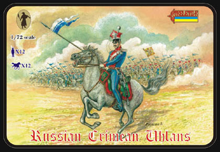 Uhlans Russes