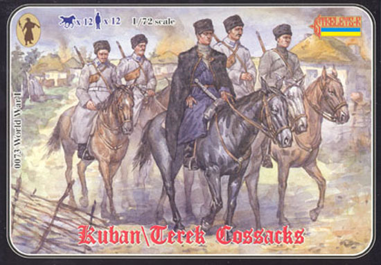 KUBAN COSSACKS 1/72