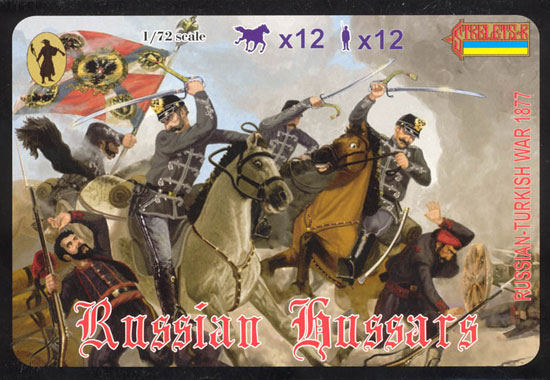 Hussars Russes 1877 1/72