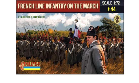 French Line Infantry on the March