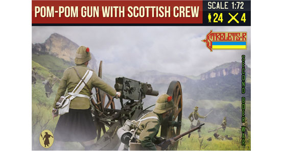 Pom-Pom Gun with British Crew