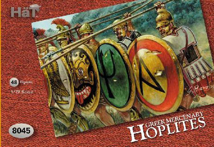GREEK MERCENARY HOPLITES 1/72