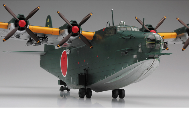 H8K2 Flying Boat 1/72