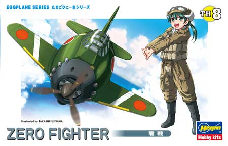 EGG PLANE ZERO FIGHTER