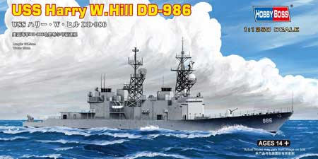 USS HARRY W. HILL 1/125