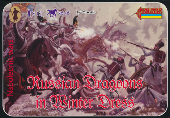 DRAGONS RUSSES 1/72