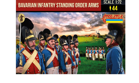 Bavarian Infantry Standing Order Arms 1/72