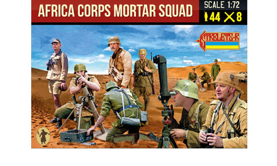 Africa Corps Mortar Squad 1/72