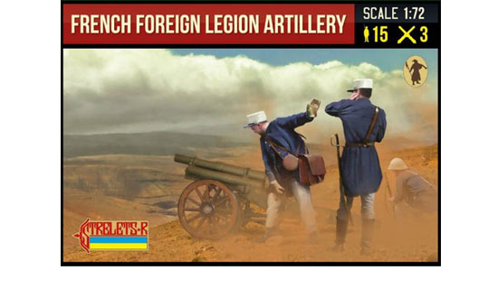 French Foreign Legion Artillery 1/72